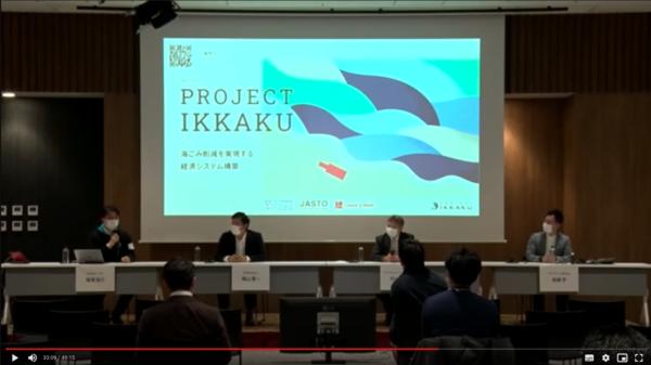 2021-3-6-HIC_ikkaku02.png